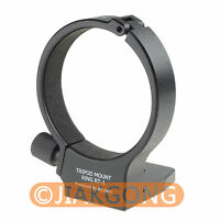 DSLRKIT Tripod Mount Ring RT-1 for Nikon AF-S 300mm f/4E PF 70-200mm f/4G ED VR