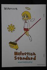 "JAPAN Keiichi Arawi (Nichijou) ""Helvetica Standard"" Manga & Illustration Book"