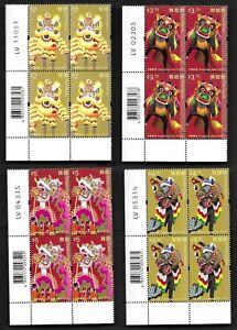 Hong Kong China 2021 Dragon Lion Dance Heritage 4V Block Imprint Number Bar 龍獅文化