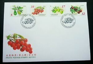 Taiwan Fruits (III) 2002 Lychee Pear Passion Plant Tree 台湾水果 (stamp FDC)