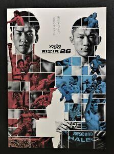 RIZIN.26 MMA program 12/31/2020 Saitama Arena