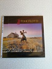 PINK FLOYD – A COLLECTIONOF GREAT DANCE SONG - CD MINI LP JAPAN ORIGINAL 2001 –