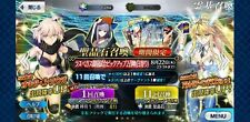 [INSTANT]BUY 2 GET 3 JP 1250+ sq Fate Grand Order Japan FGO Quartz Account
