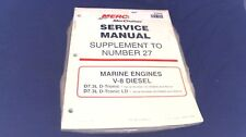 NEW MERC/MERCRUISER 861784990 SERVICE MANUAL SUPPLEMENT TO #27 V-8 DIESEL