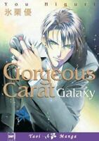 Gorgeous Carat Galaxy (Yaoi) by Higuri, You  Manga Anime new