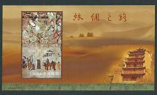 China 2012-19 The Silk Road S/S 絲綢之路