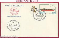 ITALIA FDC CAVALLINO FILATELICA NUMISMATICA DARSENA TOSCANA AFRICA 1989 U578