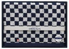 Imabari Oriwaza Modern Towel Jacquard Ichimatsu Bath towel  Made in JAPAN New!!