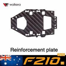 Walkera F210 Reinforcement plate Carbon fiber