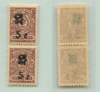 Armenia 1920 SC 136 mint black Type F or G vertical  pair . e9421