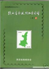 BOOK:Local Surcharge Label CATALOGUE OF Shanxi