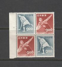 SHOT PUT/FIELD HOCKEY - Japan - 1951 block of 4 -  (SC 550Ax2) - MNH- B469
