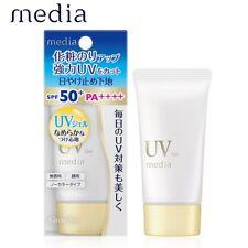 Kanebo Media UV Cut Gel Base Makeup Base SPF50+ PA++++ 30g NEW Japan Cosmetics