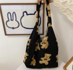 Womens Teddy Bear Furry Shoulder Bag Cute Harajuku Handbag Fluffy Fur Tote