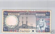 ARABIE SAOUDITE 100 RIYALS ND (1976) PICK 20 N° 1 !!!!