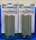 LOT of 2 - N Scale KATO UNITRACK 20-025 Conc Slab DBL Track 124mm 2 Pieces Pack