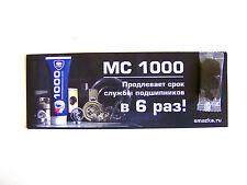 vmpauto multiuso metallo placcatura LUBRIFICANTE MC-1000, bustina 10g