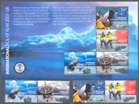Australian Antarctic Territory-Polar Year set & Min sheet mnh-2007-8