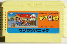 OBAKE NO Q TARO WAN WAN PANIC sur Nintendo Famicom Japan NES