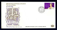 HONG KONG QEII 1980 80th Birthday Queen Mother FIRST DAY COVER FDC