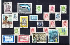 Argentina Series del año 1975-79 (BO-438)