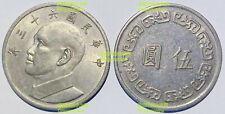 China Taiwan 5 yuan 1970-1981 big size edition 29mm ni-cu coin y548