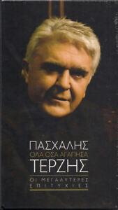 Terzis Pashalis - Ola osa agapisa BEST OF ΤΕΡΖΗΣ ΠΑΣΧΑΛΗΣ 4CD NEW BOX SET
