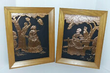 Vtg Set 3D Hammered Copper Embossed Pictures Art Wood Frame 18th Century Couple