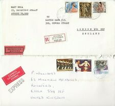 HH2642 Greece TWELVE diff Express  (some also reg) covers mainly UK; 1984 - 2006