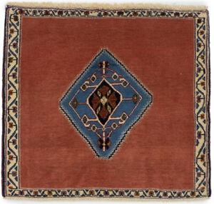 Vintage Handmade Square 2X2 Rare Tribal Design Oriental Area Rug Kitchen Carpet