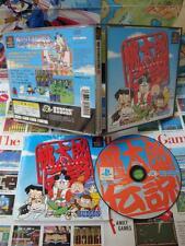 Playstation PS1:Momotarou Densetsu [TOP RPG HUDSON SOFT] COMPLET - Jap