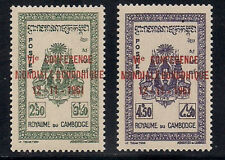 Cambodia  1961  Sc # 99-100   VLH   (2-8242)