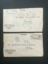 NEPAL 1959 REGISTERED COVERS (2) TO BOMBAY CENTRAL BANK BACKSTAMPS