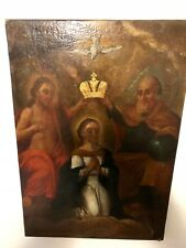 18TH CENTURY CZECH OIL PAINTING OF THE CORONATION OF THE VIRGIN