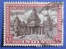 1949 INDIA 15R SCOTT# 222 S.G.# 324 USED CS00982
