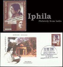 Bandhopadhyay Rabindra Sangeet Tagore Music Singer Musical Instrument India FDC
