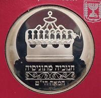1988 ISRAEL Proof SILVER - 2 New Sheqalim - COIN Hanukkah from Tunisia i56975