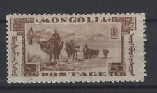 MONGOLIA STAMPS, 1932, Mi. 57 **.