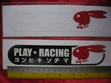 2 JDM PLAY RACING di-cut vinyl sticker decals, car stance, aftermarket, Japan.
