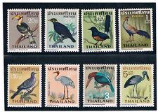 THAILAND 1967 Birds (Fauna)