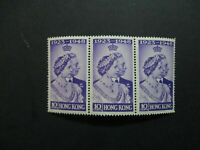 Hong Kong #178 Mint Never Hinged (M6T8) WDWPhilatelic 9