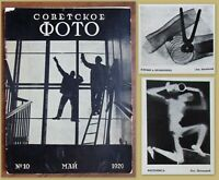 "1929 RR! Russian Avant-Garde Magazine ""Soviet Photo"" El Lissitzky's article"