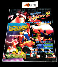 GUIA GUIDE BOOK VIRTUA FIGHTER 2 ACT 1 Vol 5 Sega Saturn SS game art guidebook