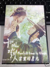 Love in the moonlight 1-18 End Korean Drama DVD (EXCELLENT ENG SUB)