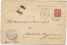 P6743   Vicenza, Arzignano, annullo numerale sbarre 1883 per Montecchio Maggiore