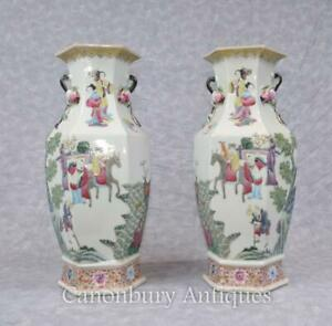 Pair Chinese Qing Porcelain Vases Urns Octagonal Form
