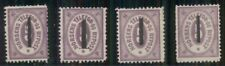 DENMARK 1889 locals HORSENS 1ore on 5ore showing 4 diff types of Ovpt, unused
