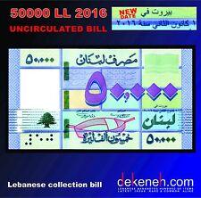 50000 Livres 2016  UNC ...... NEW ..... - Lebanon - Liban - Libano