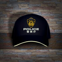 Japan Tokyo Police Department Logo Embro Cap Hat