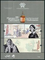 Portugal Medical Stamps 2020 MNH Florence Nightingale Nurse Famous People 2v M/S